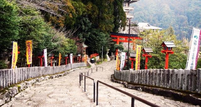 Kumano Kodo, camino de peregrinación sintoísta