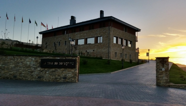 La Casa del Peregrino ©Street View