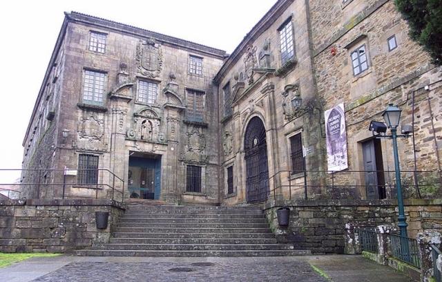 Museo do Pobo Galego, en Santiago de Compostela.Wikimedia Commons