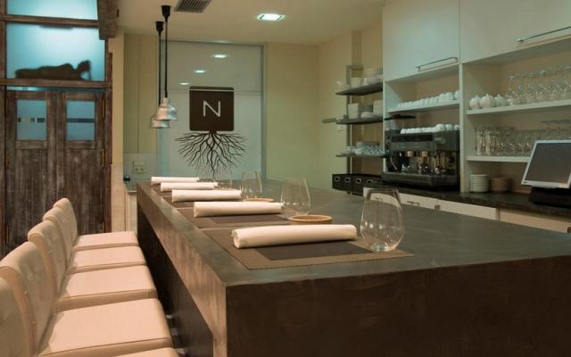 Nova Restaurante, Ourense ©Street View