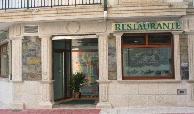 Restaurante Marisquería O Recreo de Arcadia, Arcade ©Street View